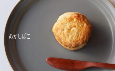 今週のおかし Vol.36