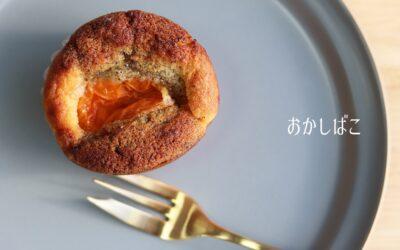 今週のおかし Vol.42