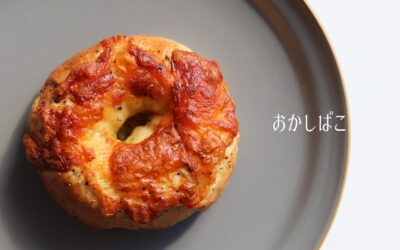 今週のおかし Vol.44